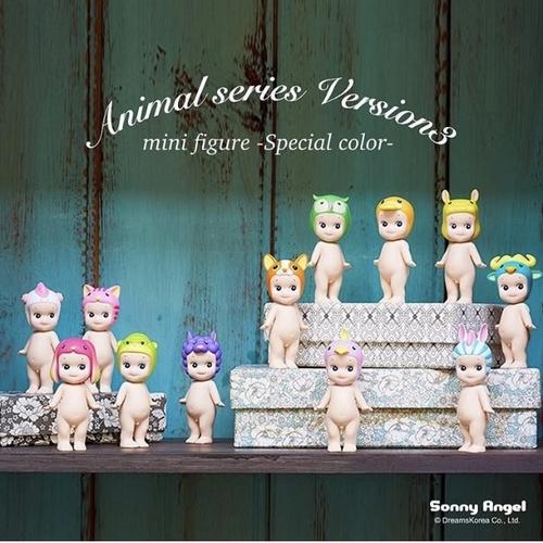 Sonny Angel Special Color Djur Serie 3