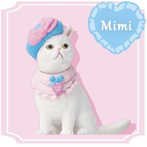 Fancy Pets Mary's Favorite Cat