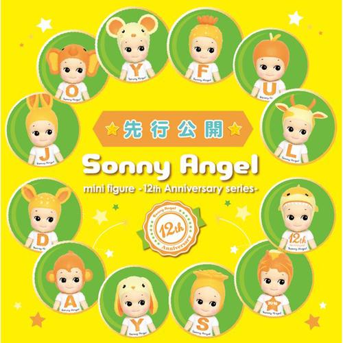 Sonny Angel 12th Anniversary 2016 - Köp 2 få 3