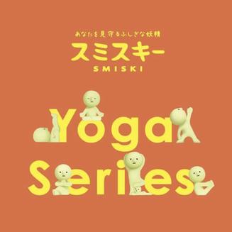 Smiski Yoga Serie - in stock Dec