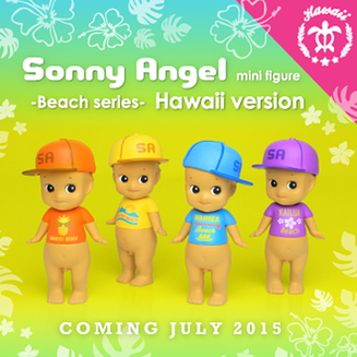 Sonny Angel Hawaii Beach 2015