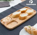 Bambubricka med fack TakeTokio