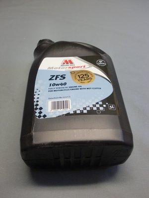 ZFS 10w40