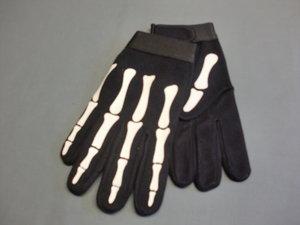 Handske Bones