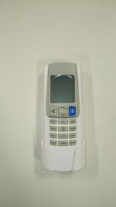 Remote control Krone / Easy