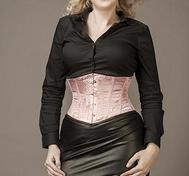 Underbust Pink Brocade Satin with Black Edging