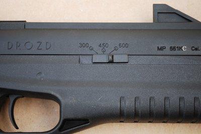 Drozd MP-661KC helautomatiskt luftvapen 4.5 mm
