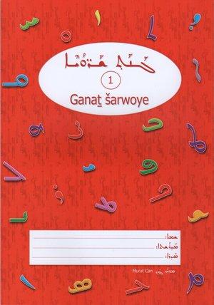 Ganath sharwoye 1