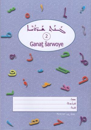 Ganath sharwoye 2