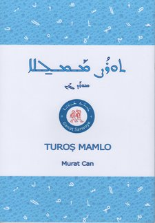 Turos Mamlo