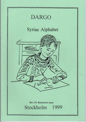 Dargo Alphabet