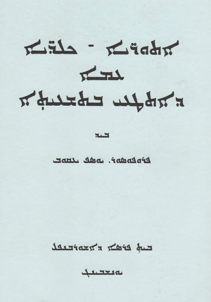 Assyro-Kaldéerna