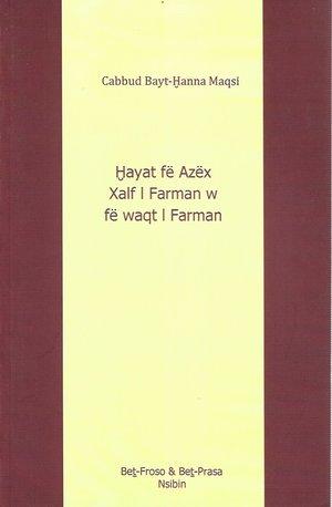 Hayat fë Azëx: Xalf l Farman w fë waqt l Farman