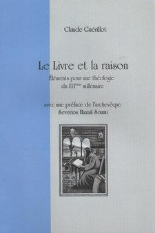Le livre et la raison