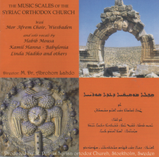 The music scales of the Syriac orthodox church