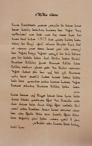 Makthbonutho cal rdufyo d cristyone 1915
