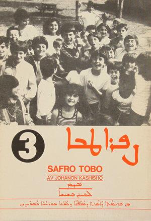 Safro tobo 3