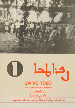 Safro tobo 1