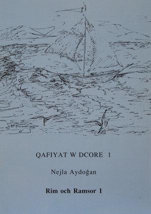Qafiyat w dcore I