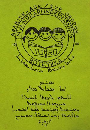 Arabisk assyrisk ordbok