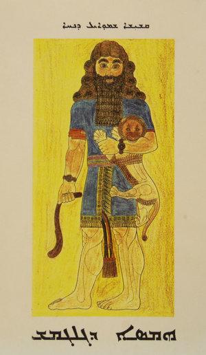 Hmoso d Gilgamesh