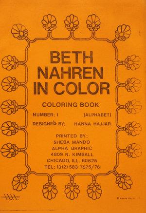 Beth Nahren in Color