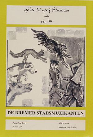 Musiqoro d mdinath Bremen