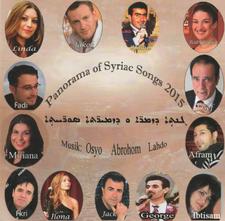 Panorama of syriac songs