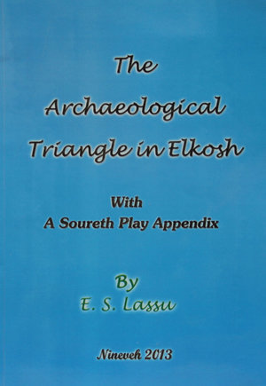 The archeological triangle in Elqosh