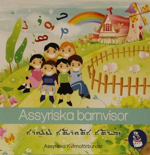 Assyriska barnvisor