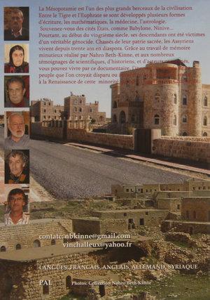Diaspora and the Assyrian renewal