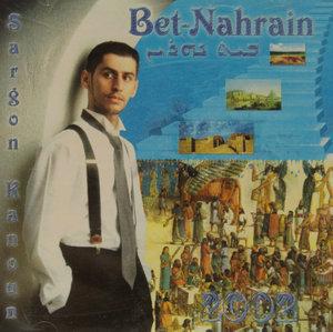 Bet Nahrain