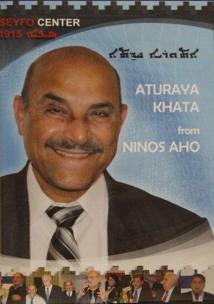 Aturaya Khata