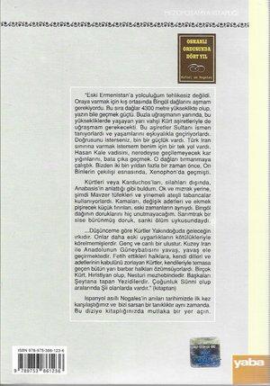 Osmanli Ordusunda Dört Yil (1915-1919)