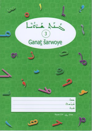 Ganath sarwoye 3