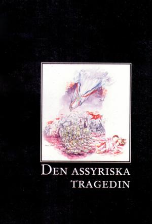 Den assyriska tragedin