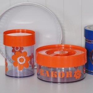 Orange Sally/Bella burk Kakor, Erik Kold
