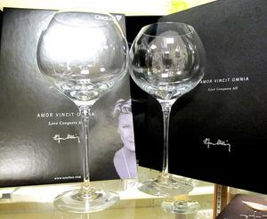 Amor Vincit Omnia Wine 2-pack  - Orrefors