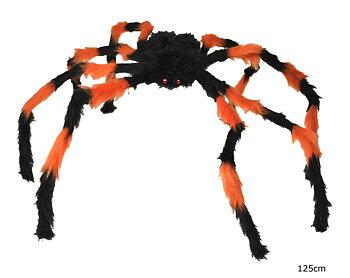 Gigantisk Spindel Böjbar (125 cm)