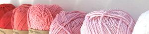 Ett nystan GRATIS!! Det billigaste på köpet vid köp av minst 10 nystan. Gäller alla garner till ordinarie pris.