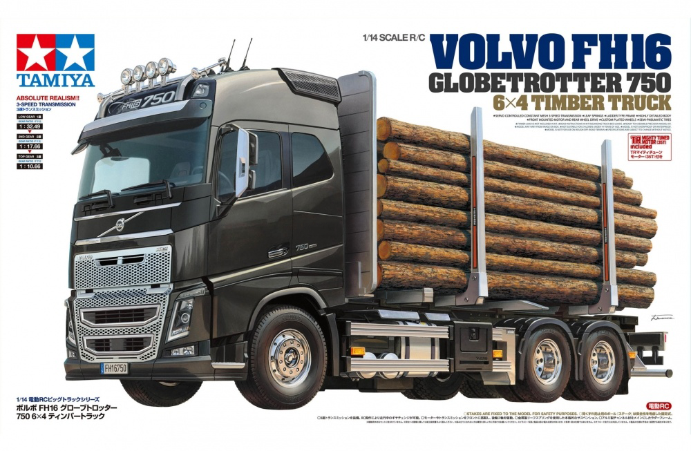 Tamiya 56360 Volvo Fh16 Globetrotter 750 6 4 Timber