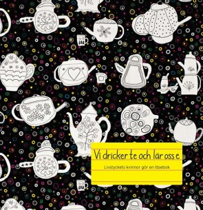 Book We drink tea and learn the letter e